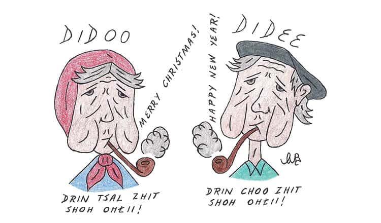 Didee & Didoo: Christmas in Heaven