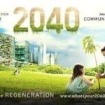 Online: 2040 Screening – World Environmental Day