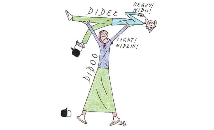 Didee & Didoo – My Family Tree